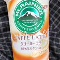ミルクたっぷり。癒される(*´꒳`*)