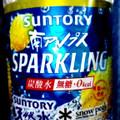 強炭酸、薄味レモン。