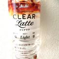 コーヒーキャンディの味〜😁