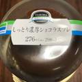 買って良かった(*´ω`*)