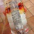 天然水&カフェインゼロ 低カロリー 脂肪ゼロに惹かれて購入したけど……