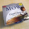 しっかりクリームチーズ♡