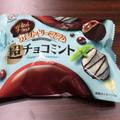 食べ応えがo(^_^)o
