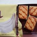 ブランチュールミニチョコレート 濃厚バナナ