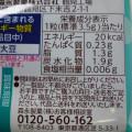 森永製菓 ベイク ミント 袋10粒
