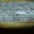 普通の白パン