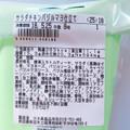 バジルマヨ美味し〜い!