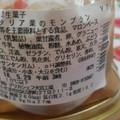 クリームたっぷり♡ 評価5.5
