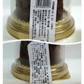 念願の冷凍1個食い(人゚∀゚*)✨