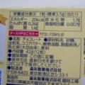 森永製菓 白いダース 箱12粒