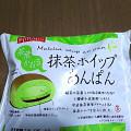 緑茶の香り、ふわっと♡