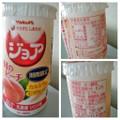 優しい桃果汁