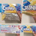 クランキーと爽バニラの嬉しいコラボ!ホワイトチョコ好きの方是非!