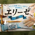 ホワイトチョコのような甘さ(*´꒳`*)