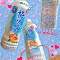 ♡日本の果実 梅涼み♡
