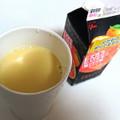 ビタミンがキュンキュン(๛> <๛)♡