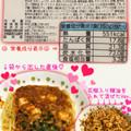 ♡蒙古タンメン中本 辛旨汁なし麻辛麺♡