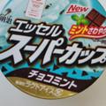 明治 エッセルスーパーカップ チョコミント カップ200ml