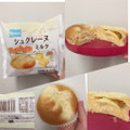 じゅんわり〜〜!練乳とバターがジュワッと美味しい
