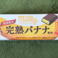 とろける系チョコレート(*´ω`*)