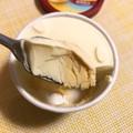 酸っぱめレアチーズと、マイルドベイクドチーズ(๑˃̵ᴗ˂̵)