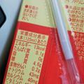 タマノイ はちみつ黒酢ダイエット パック125ml