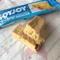 豆乳チョコレート(・・⁇)