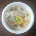 糖尿スープ生活❗️vol.2♥️