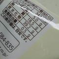 Pasco シュクレーヌ ミルク 袋1個    ケータイに送る