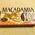 ふーーーんわり、ほうじ茶(^^)