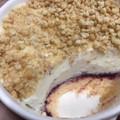濃厚ブルーベリーとチーズのアイスケーキ