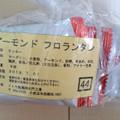 厚みのあるザックリクッキー(๑>∀<๑)♬+゜