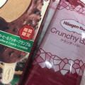 ごつごつチョコのコーヒーアイス( *´艸`)