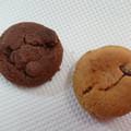 チョコチップクッキーアソート