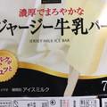 専門店の味o(^o^)o