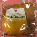 ゴムの味がするお饅頭٩( 'ω' )و