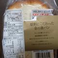 食パンと思えない💦