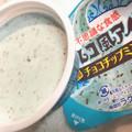 ファミマ✴︎トルコ風アイス チョコミント