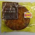 アーモンドクッキーのようなタルト