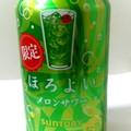 缶も中身も鮮やかgreen