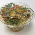 ローソン かぼちゃと6種野菜の冷製スープ