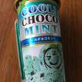チョコミント好きの私でも