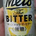KIRIN メッツ ザ・ビター 無糖