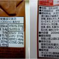 キッコーマン 豆乳飲料 麦芽コーヒー パック200ml