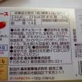 森永製菓 苺のダース