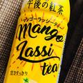 マンゴーの香り、後味すっきり✨