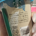 ごくごく飲めちゃうミルク感Σ(゚Д゚)