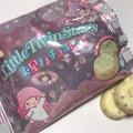 キキララのチョコレートGET