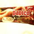 今まで食べたパピコ史上最強