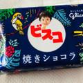 オトナなショコラ味💕